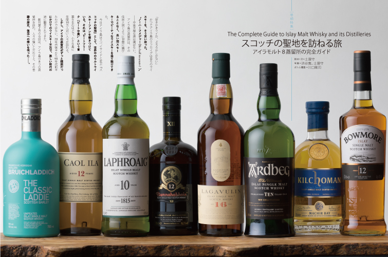 Whisky Galore 2017 May VOL.02の画像2